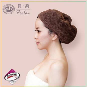 PEILOU 貝柔超強十倍吸水超細纖維抗菌乾髮帽(47x23cm)(9色可選)