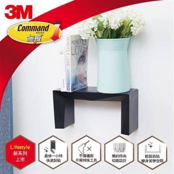 3M 無痕LIFESTYLE系列-層板架+排鉤+中型置物盒