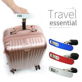 電子行李秤 快遞秤 行李箱秤 掛秤 旅遊首選 旅行用品