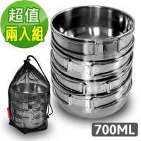 (超值組合)韓國SELPA 304不鏽鋼四件式碗 700ml 摺疊把手/兩入組