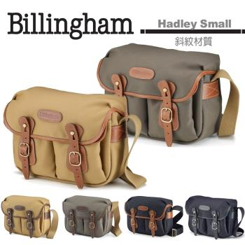 白金漢 Billingham Hadley Small Bag 相機側背包/斜紋材質