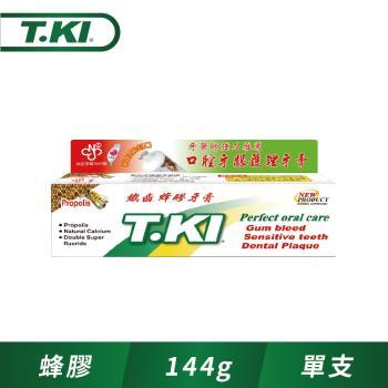 T.KI 蜂膠牙膏144g