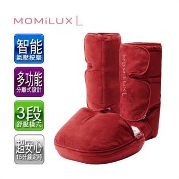 MOMiLUXL收納氣壓腿部按摩紓壓機(紅色)DFM-1601 R