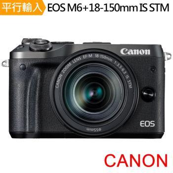 【64G+副電+座充】Canon EOS M6 18-150mm 變焦鏡組*(中文平輸)