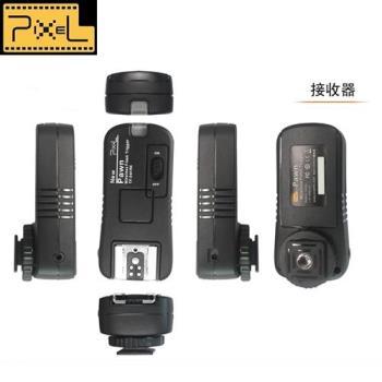 Pixel品色Pawn無線接收器(台灣總代理,開年公司貨)Reciever RX TF-361 TF-362 TF-363 TF-364