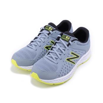 NEW BALANCE 420限定版2E越野跑鞋 灰黑螢 M420LH4 男鞋 鞋全家福