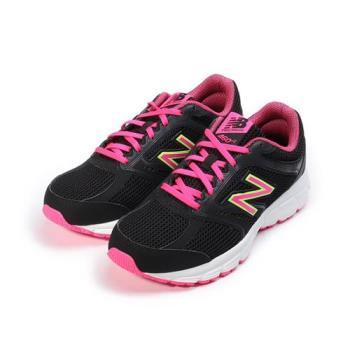 NEW BALANCE NB460 限定版輕量跑鞋 黑桃 W460LK2 女鞋 鞋全家福