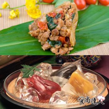 現購【食尚達人】泰式打拋輕食粽16顆組(泰式打拋豬肉粽10入+冰粽6入)