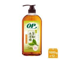 OP 洗碗精 純萃茶酚洗潔精1000g(12瓶/箱)