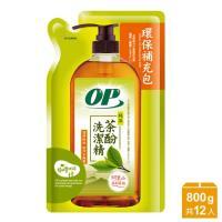 OP 純萃 洗碗精 茶酚洗潔精補充包800g (12入/箱)