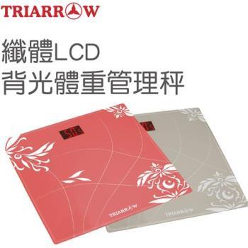 【三箭牌】纖體LCD背光體重管理秤 EB-8080P