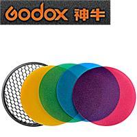 Godox神牛Wistro威客色片組蜂巢罩AD-S11