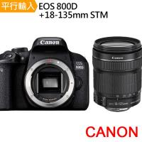 【SD128G副電座充組】CANON EOS 800D+18-135mm STM 單鏡組*(中文平輸)