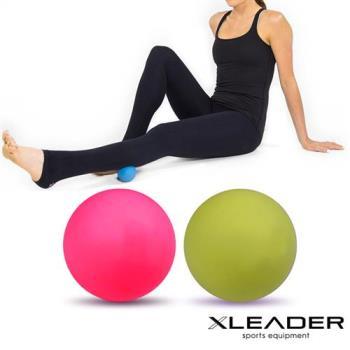 Leader X 環保矽膠彈力紓壓按摩筋膜球 2入