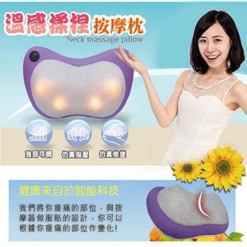 GTSTAR 大3D溫熱按摩頭揉捏按摩枕-紫