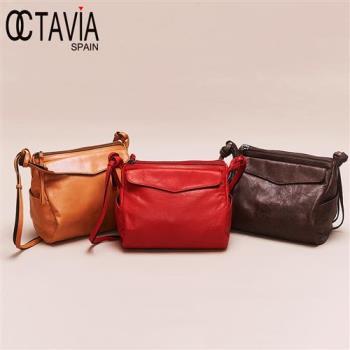 OCTAVIA 8 真皮- 楚門的異想 超輕羊皮細帶人文書包-(三種色可選)