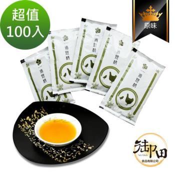【御田】頂級黑羽土雞精品手作原味滴雞精(100入環保量販超值組)