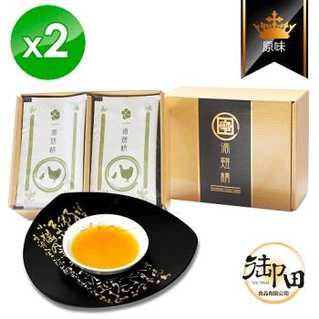 【御田】頂級黑羽土雞精品手作原味滴雞精(10入禮盒)*2件組