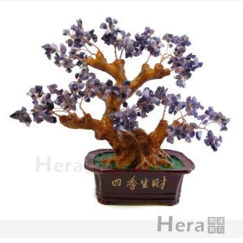 【HERA】四季生財紫水晶招財樹/發財樹(大件)