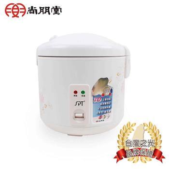 尚朋堂 10人養生厚釜電子鍋SC-NX186