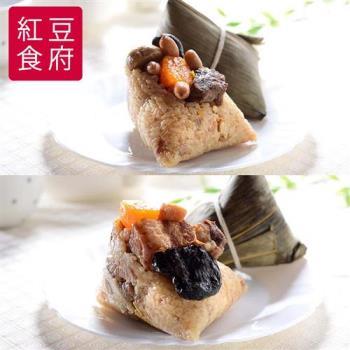 預購-《紅豆食府SH》鮮粽禮盒(古早味鮮肉粽*3+珠貝鮮肉粽*2)(06/11~06/15 出貨)