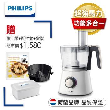 PHILIPS 飛利浦廚神料理機Turbo版HR7762
