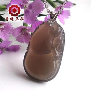【喜緣玉品】財水福祿(葫蘆)天然煙紫玉髓項鍊(唯一精品)