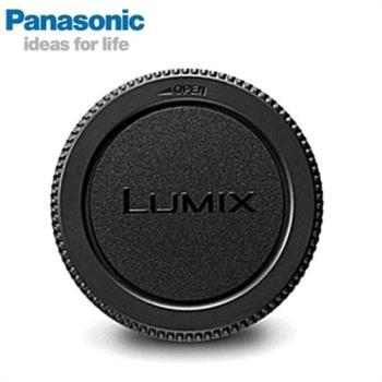原廠Panasonic鏡頭後蓋DMW-LRC1鏡頭後蓋