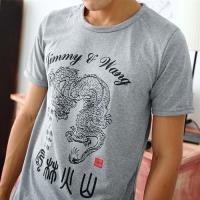 Jimmy Wang  男生中國風灰色短袖T恤