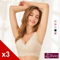 Olivia 無鋼圈全蕾絲後交叉舒適內衣 3件組