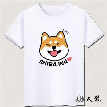 男人幫-柴犬圖案英文字母T恤