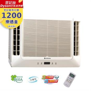 HITACHI 日立 雙吹式5-7坪定頻窗型冷專冷氣 RA-28WK含免費基本安裝+舊機回收