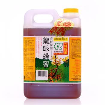 [宏基]雙獎小桶蜂蜜(龍眼蜜) (1800g/桶)