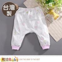 魔法Baby 嬰兒服飾 台灣製薄款初生嬰兒褲~a70111