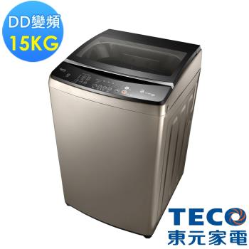 TECO東元15公斤DD變頻直驅洗衣機W1588XS晶鑽銀福利品