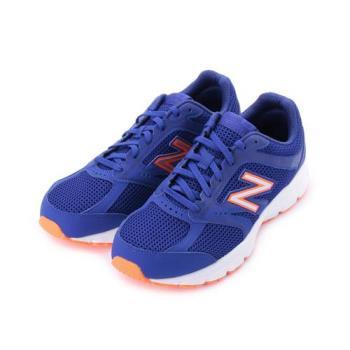 NEW BALANCE NB460限定版吸震2E跑鞋 藍橘 M460CP2 男鞋
