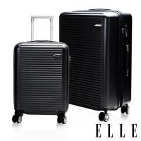 ELLE 裸鑽刻紋系列-經典橫條紋霧面防刮旅行箱20+24吋-優雅黑侍 EL31168