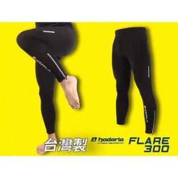 HODARLA FLARE-300系列 男女抓絨緊身長褲-保暖 慢跑 路跑 內搭褲