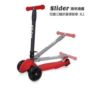 Slider 兒童三輪折疊滑板車 XL1 - 酷紅