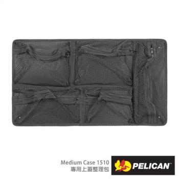 美國 PELICAN 1519 上蓋整理包-適用1510 氣密箱