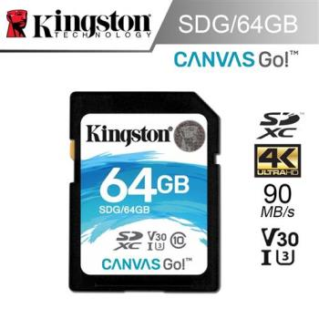 Kingston 金士頓 Canvas Go! 64GB U3 V30 SDXC 記憶卡 ( 90MB/s , SDG/64GB)