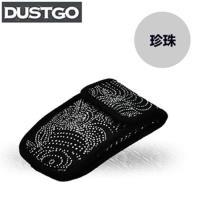 Dustgo滑鼠的家 滑鼠巢適Apple蘋果magic mouse(珍珠布)