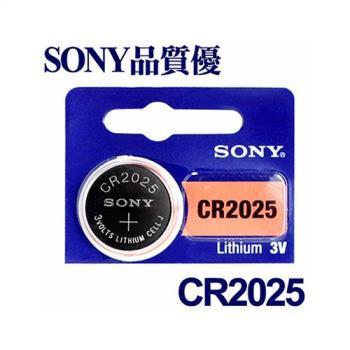 【日本大品牌】SONY CR2025鈕扣型/水銀鋰電池 計算機 手錶電池 遙控器 電子秤 體重計 (5入)