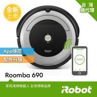 買美國iRobot Roomba 690 wifi掃地機器人送美國iRobot Braava Jet 240擦地機器人 總代理保固1+1年