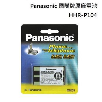 Panasonic國際牌 無線電話原廠電池HHR-P104