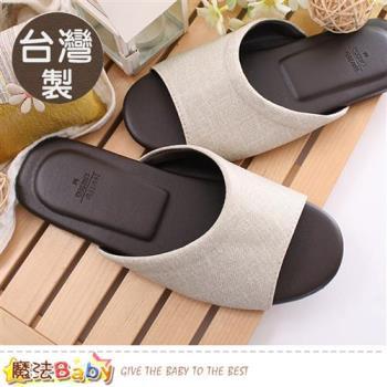 魔法Baby 室內拖鞋 台灣製立體足弓緩震皮拖鞋~sd5010