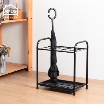 【Amos】簡約鐵藝十五格雨傘架