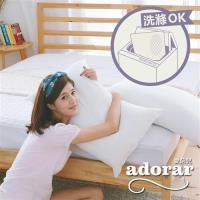 【Adorar愛朵兒】舒柔潔淨可水洗枕(1入)