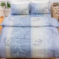 kokomos扣扣馬 鎮瀾宮大甲媽授權精梳棉205織紗單人床包雙人被套三件組-夢知己-藍