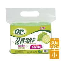 【OP】花香環保袋x30包(檸檬小)